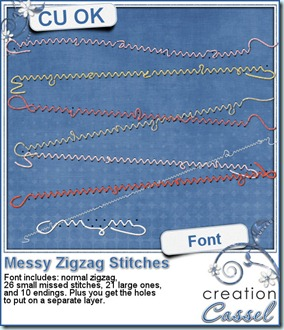 cass-messy-zigzag