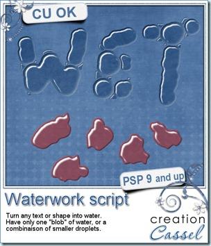 cass-Waterwork