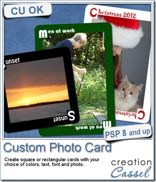cass-CustomPhotoCard